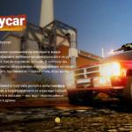 Not My Car - отзыв об игре