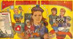 Отзыв на фильм Самая обаятельная и привлекательная (1985)